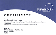 RTEL is certified with ELOT ISO/EIC ISO 27001: 2013